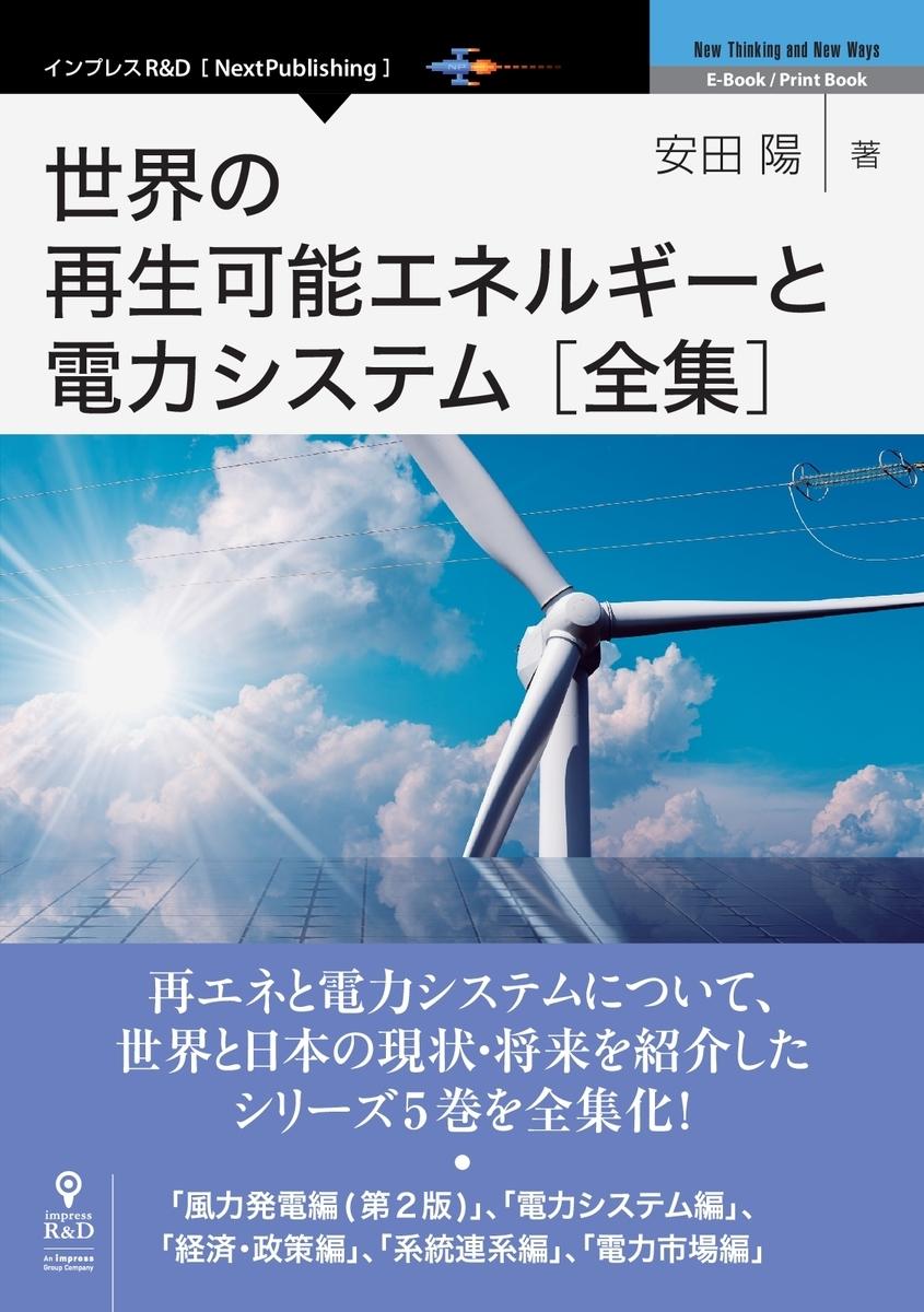 f:id:mojiru:20210210171030j:plain