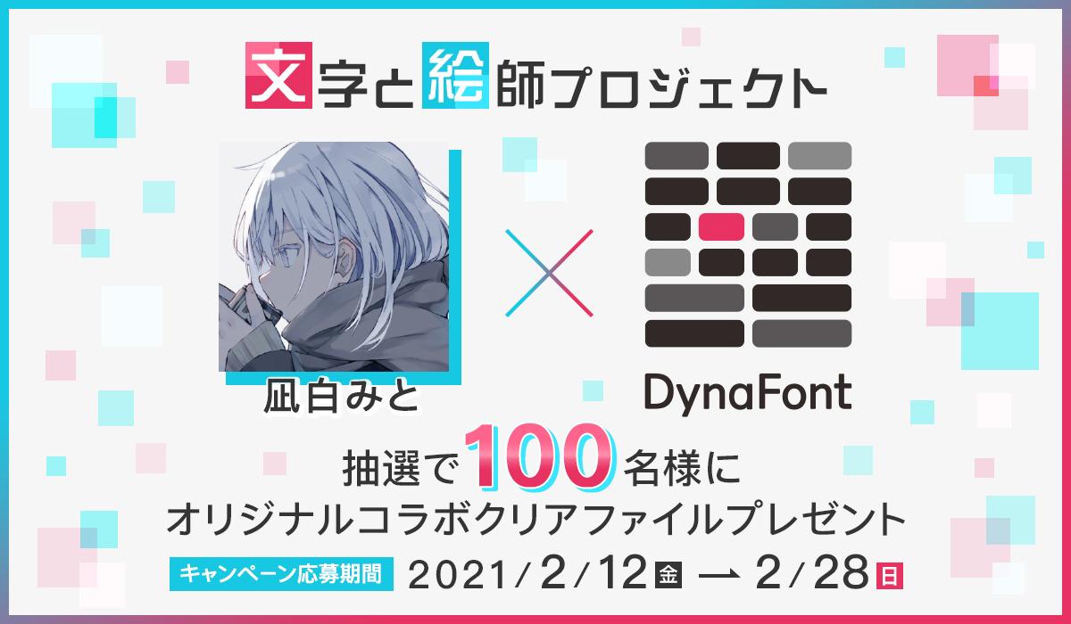 f:id:mojiru:20210212101123j:plain