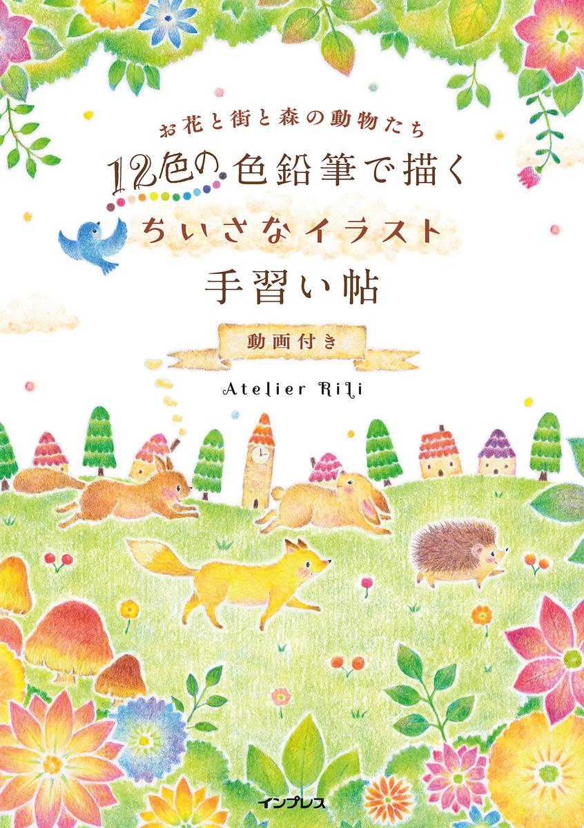 f:id:mojiru:20210216134847j:plain