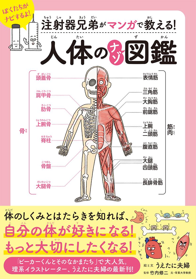 f:id:mojiru:20210216141105j:plain