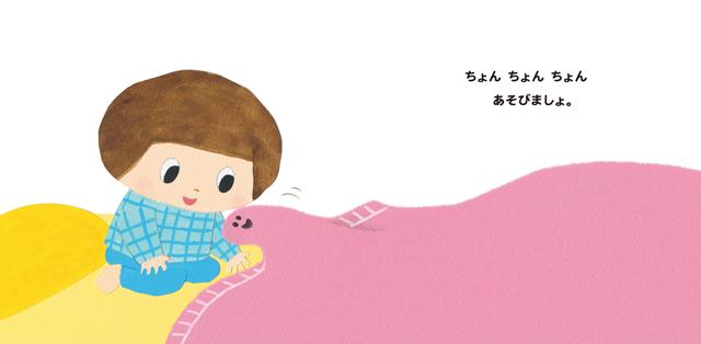 f:id:mojiru:20210216142301j:plain
