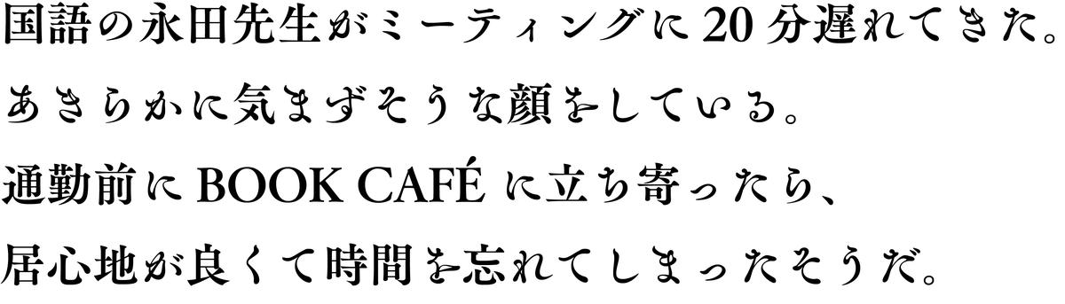f:id:mojiru:20210217165820p:plain