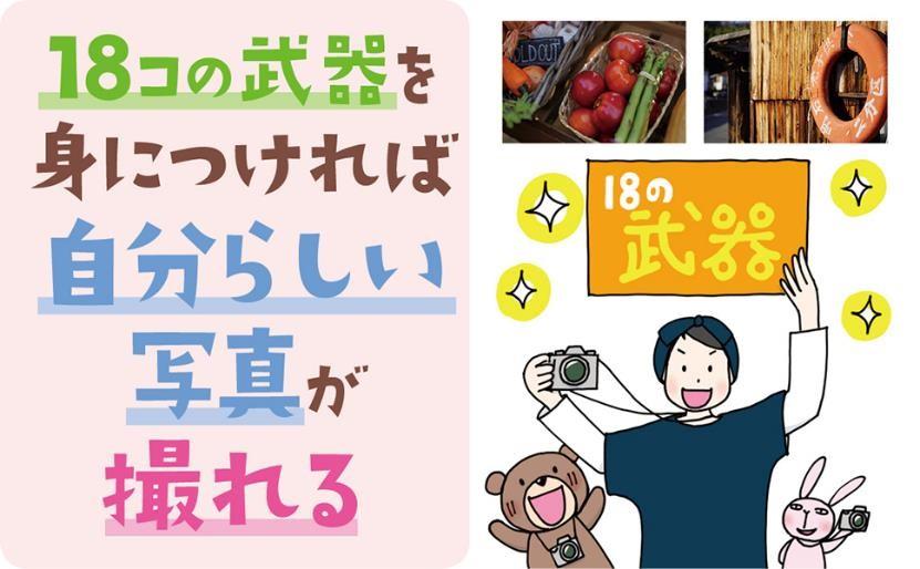 f:id:mojiru:20210218173540j:plain