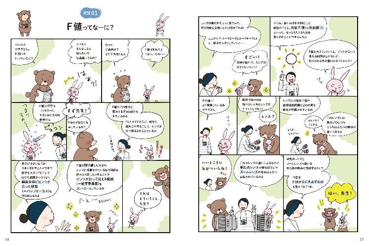 f:id:mojiru:20210218173608j:plain