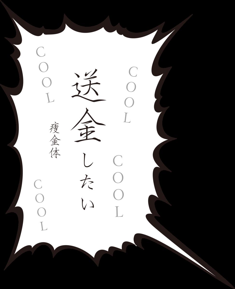 f:id:mojiru:20210219142247p:plain