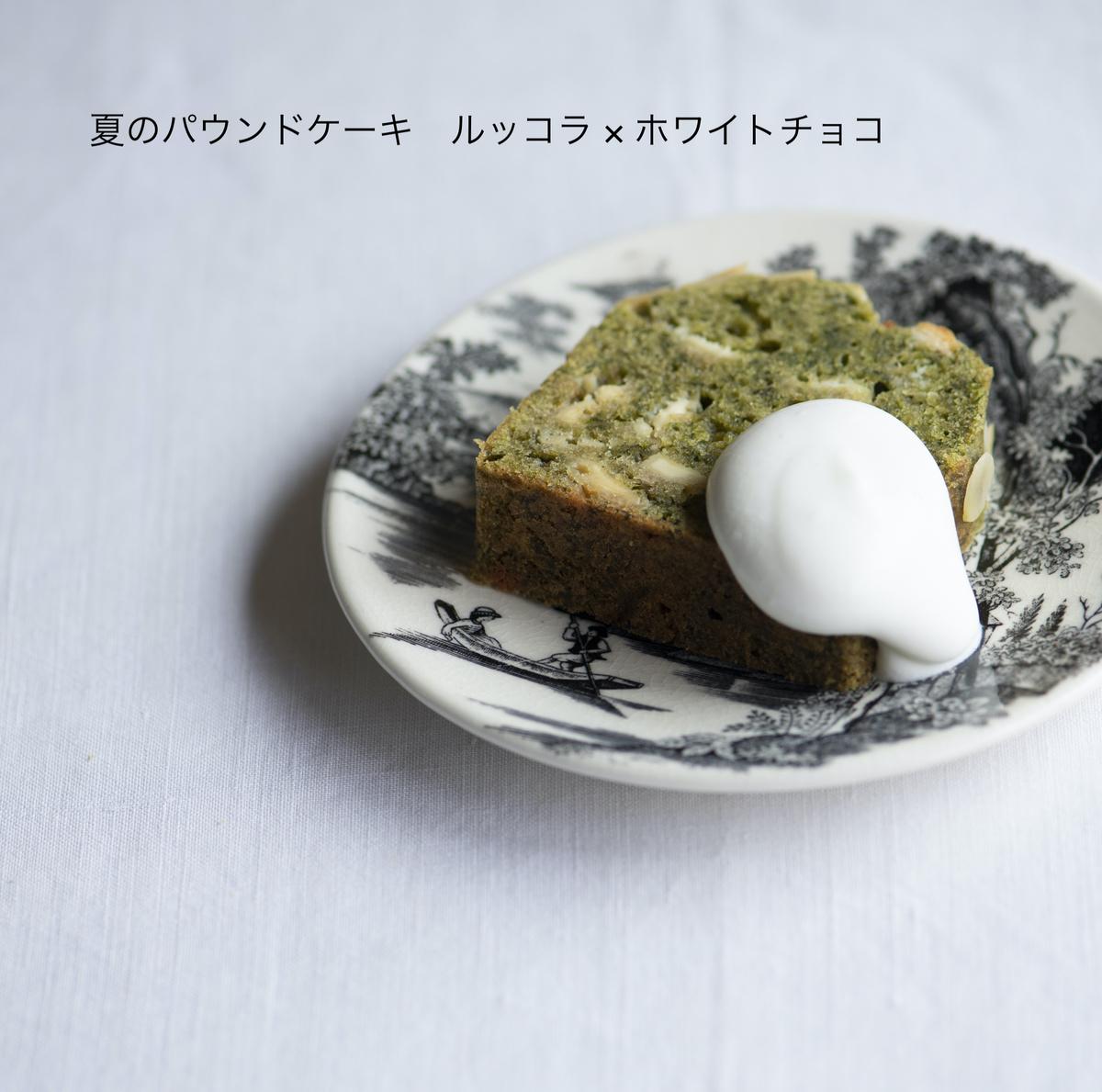 f:id:mojiru:20210222162432j:plain