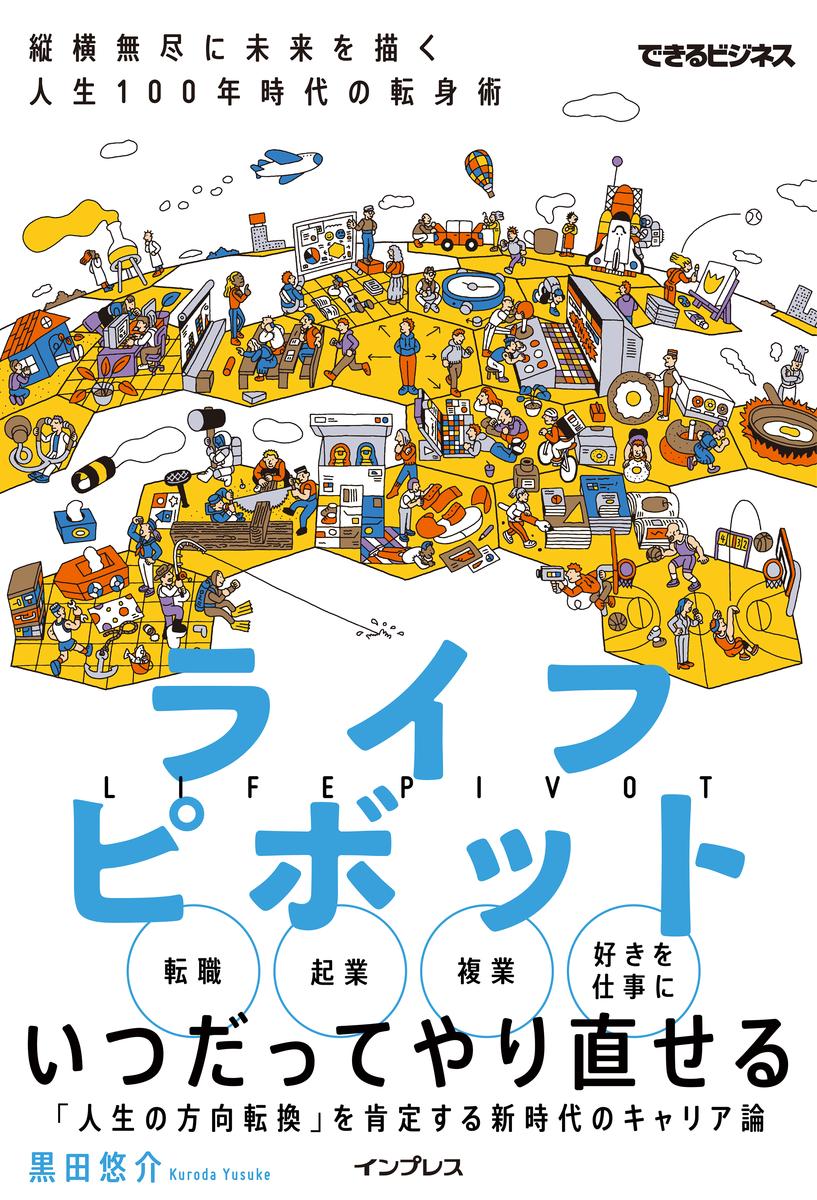 f:id:mojiru:20210224130700p:plain