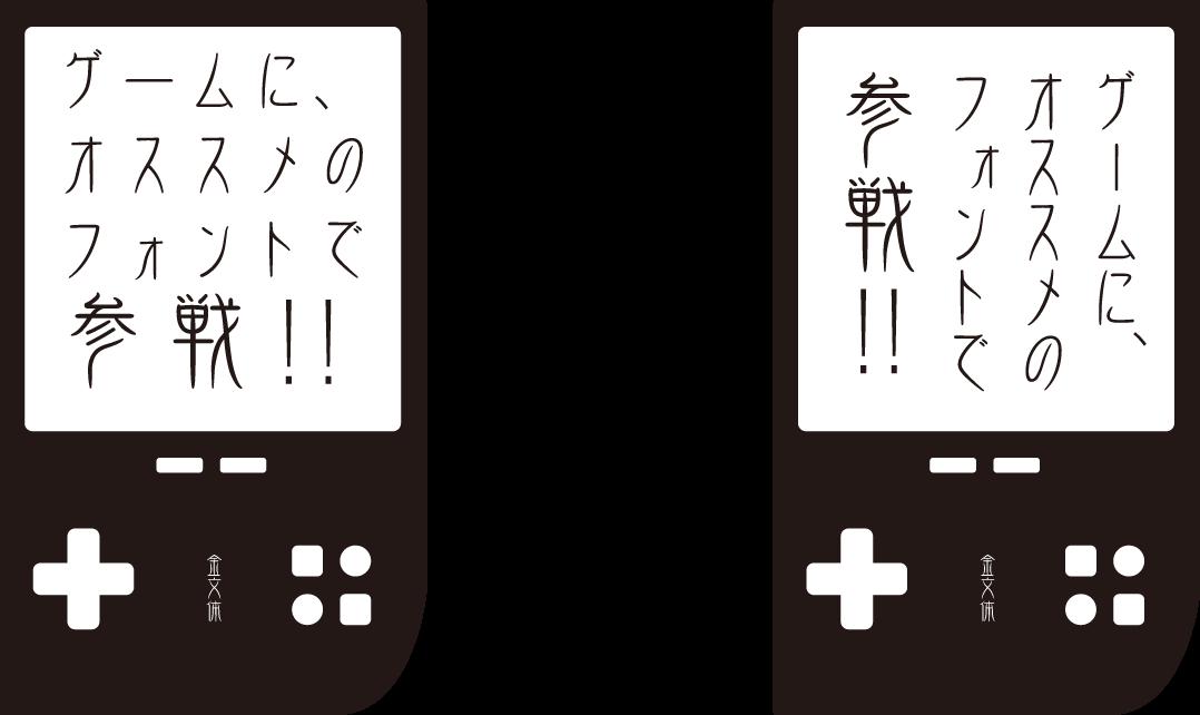 f:id:mojiru:20210226080612p:plain
