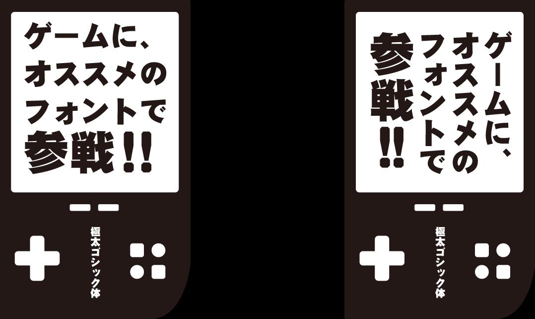 f:id:mojiru:20210226080616p:plain