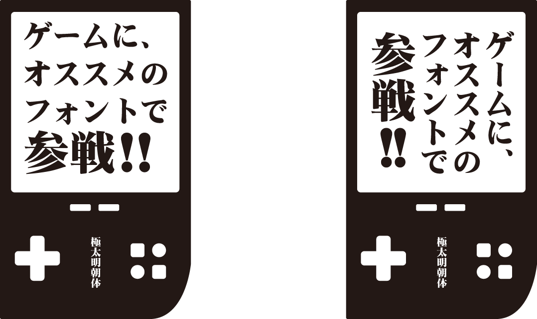 f:id:mojiru:20210226080618p:plain
