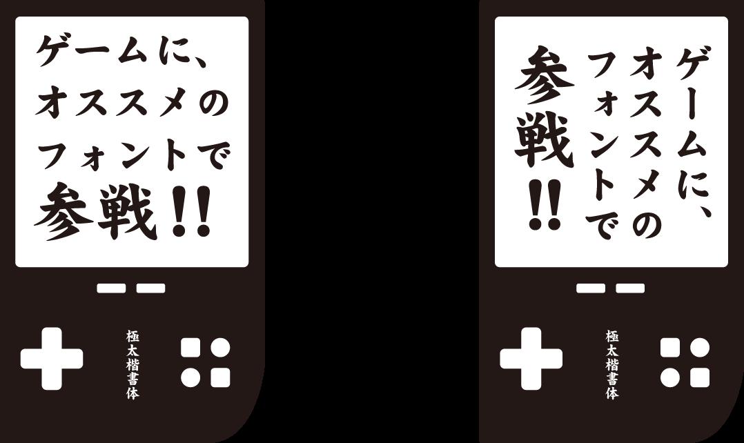f:id:mojiru:20210226080625p:plain