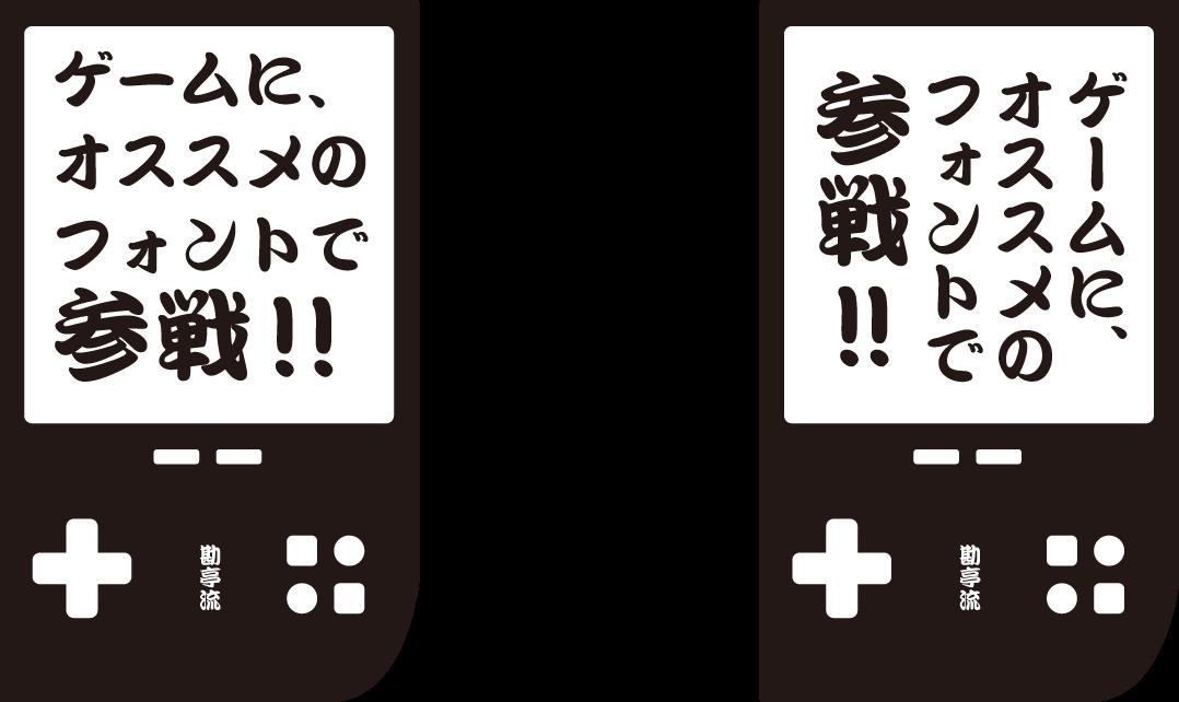 f:id:mojiru:20210226080632p:plain