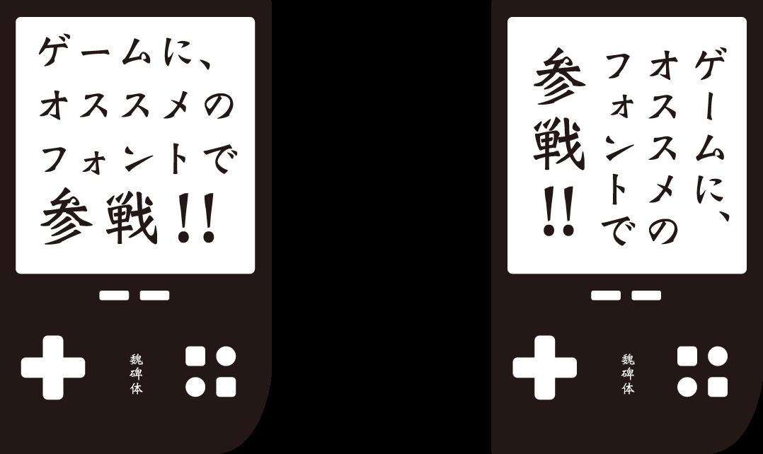 f:id:mojiru:20210226080635p:plain
