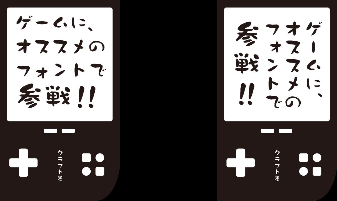 f:id:mojiru:20210226080638p:plain