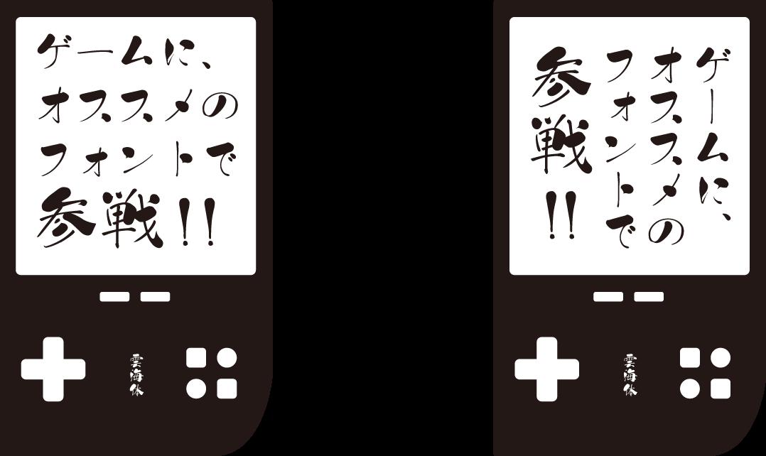 f:id:mojiru:20210226082734p:plain