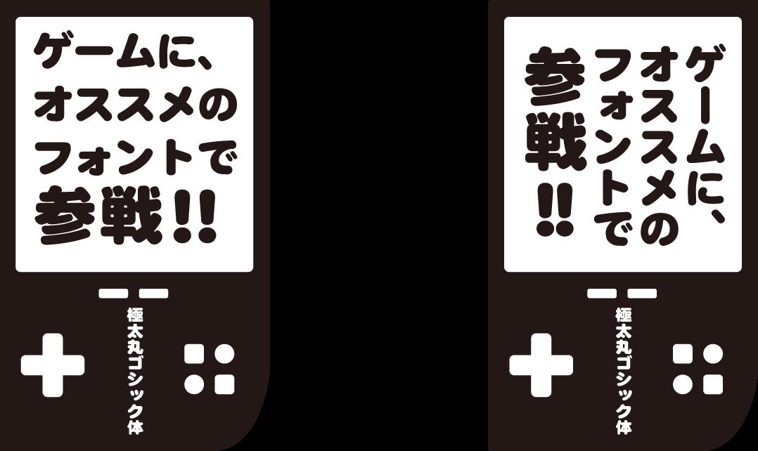 f:id:mojiru:20210226085900p:plain