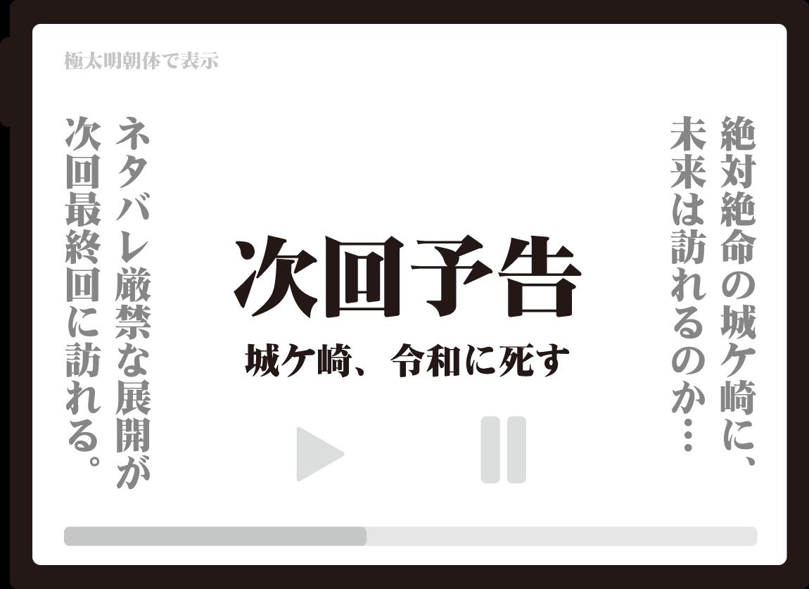 f:id:mojiru:20210226090526p:plain