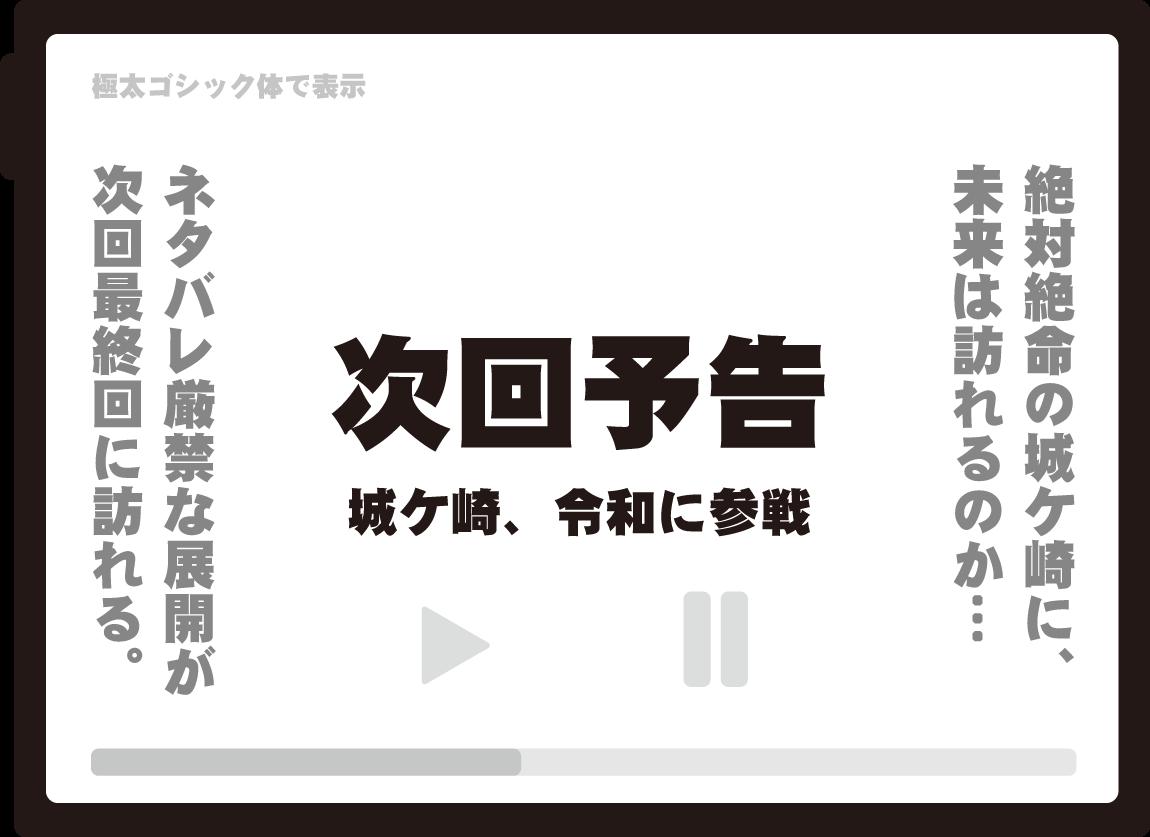 f:id:mojiru:20210226090530p:plain