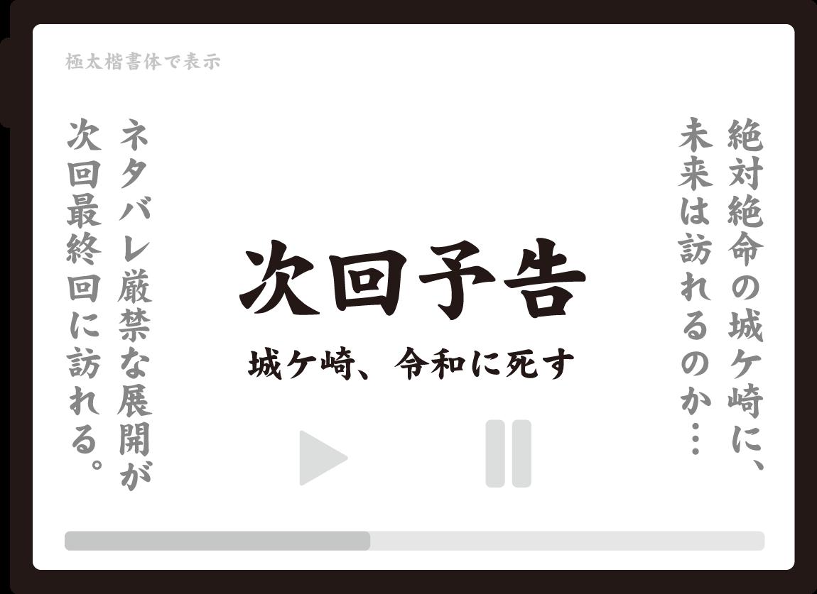f:id:mojiru:20210226090532p:plain