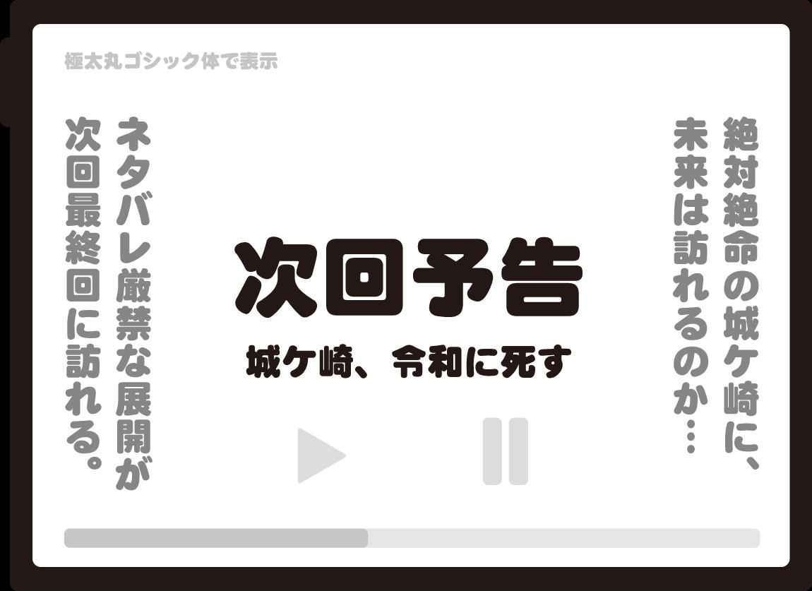 f:id:mojiru:20210226090535p:plain