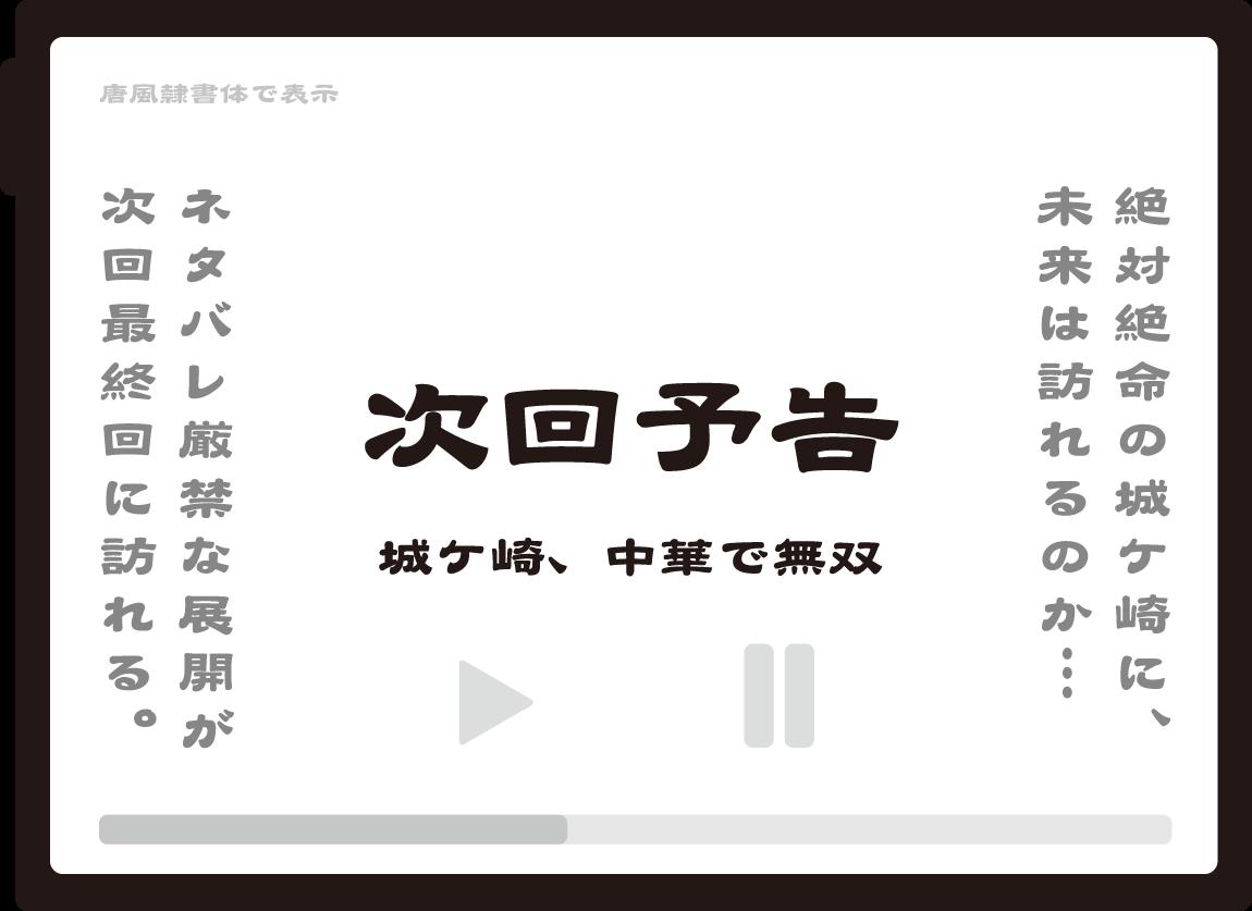 f:id:mojiru:20210226090547p:plain