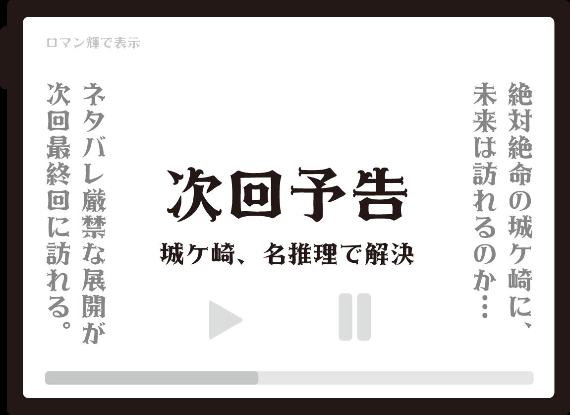 f:id:mojiru:20210226090549p:plain