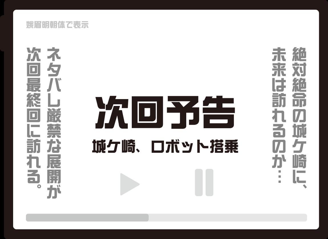 f:id:mojiru:20210226090553p:plain