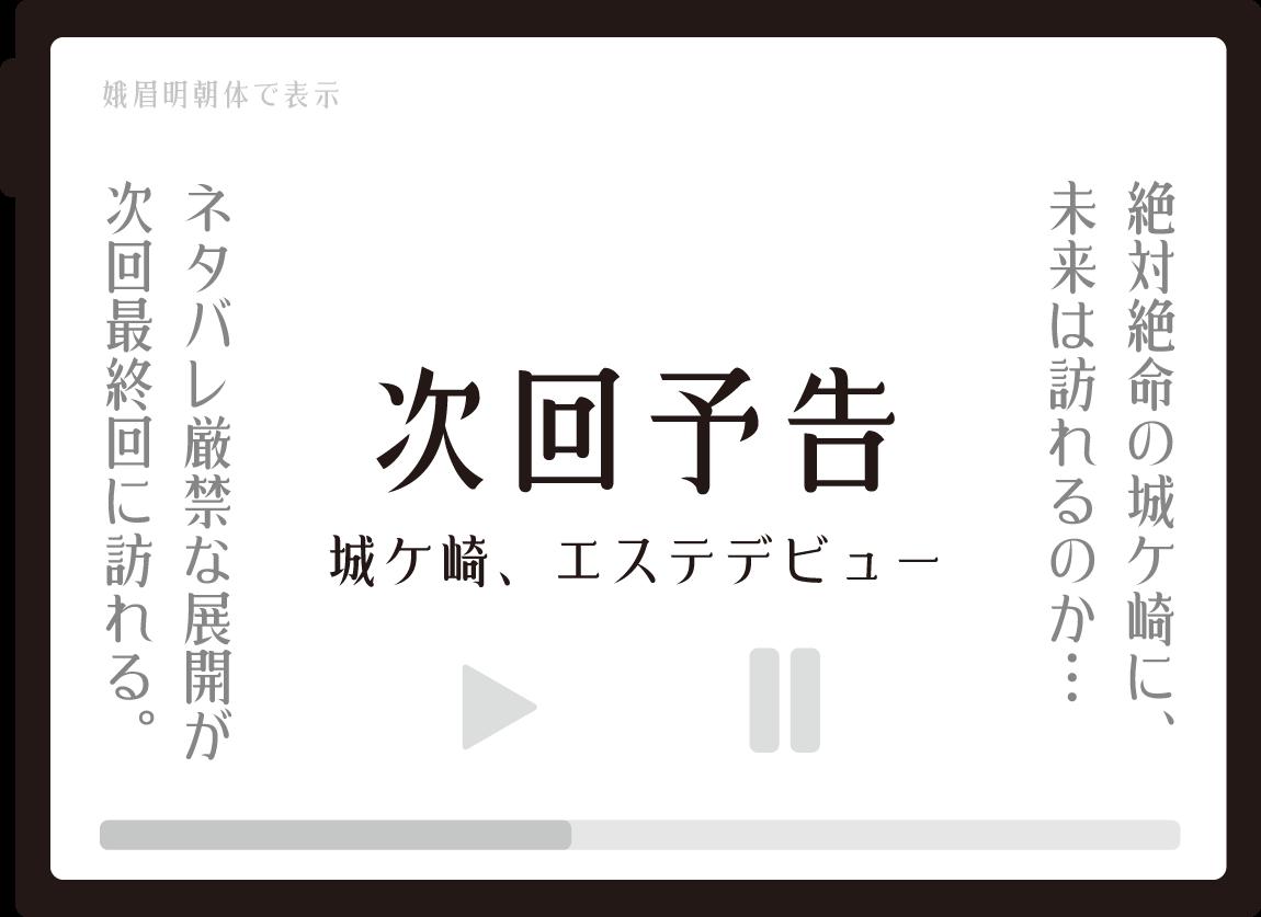 f:id:mojiru:20210226090557p:plain