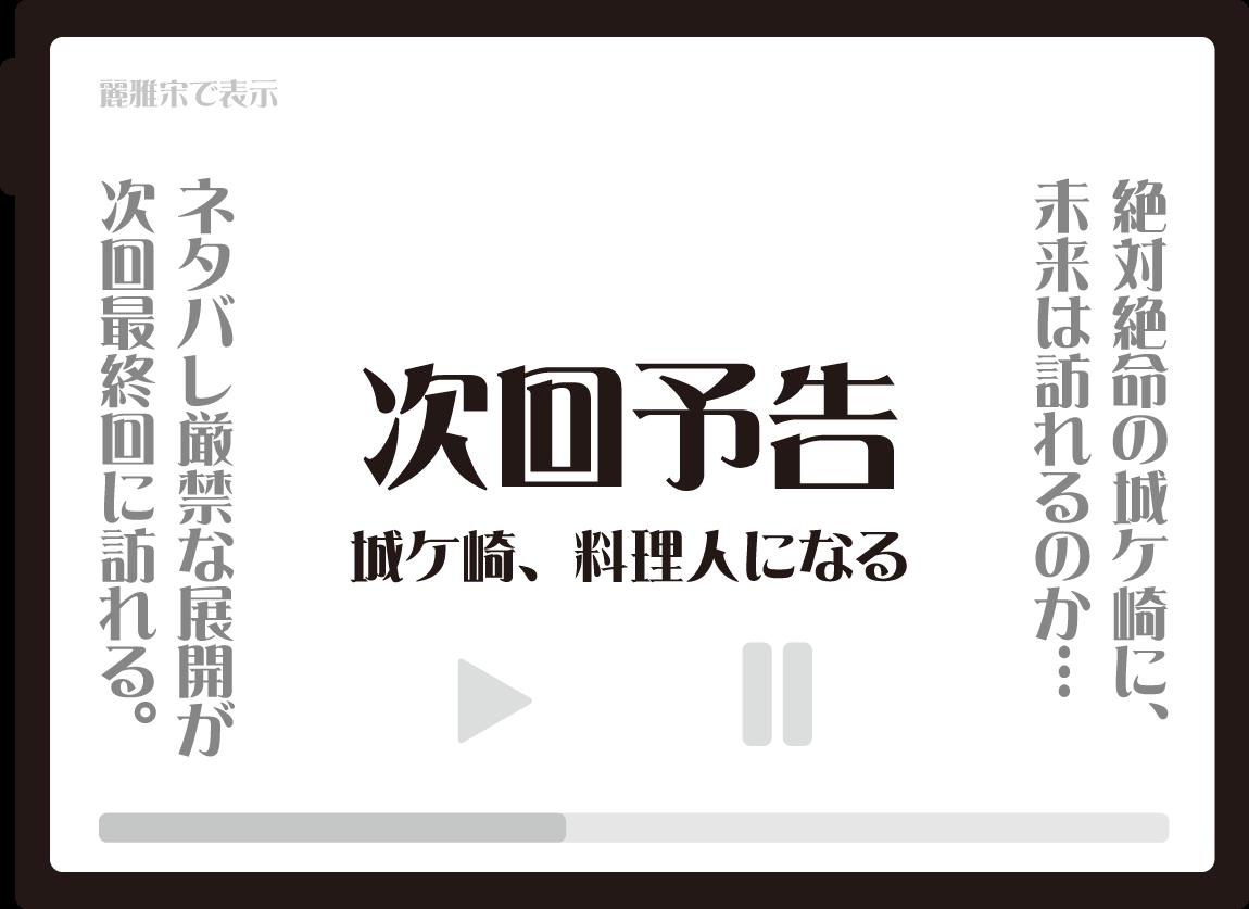 f:id:mojiru:20210226091544p:plain