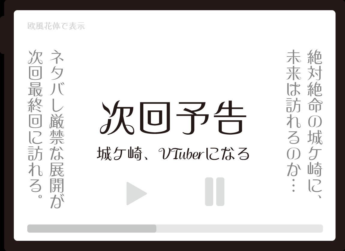 f:id:mojiru:20210226092215p:plain