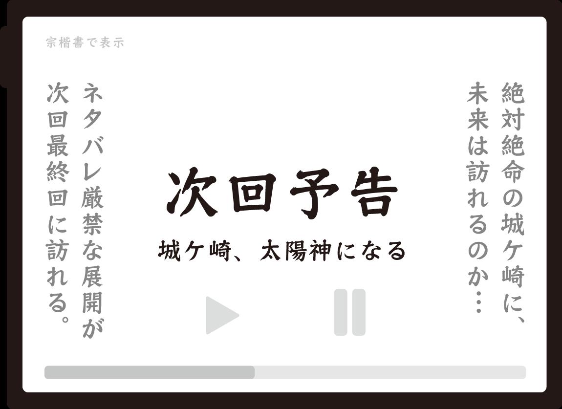 f:id:mojiru:20210226092325p:plain