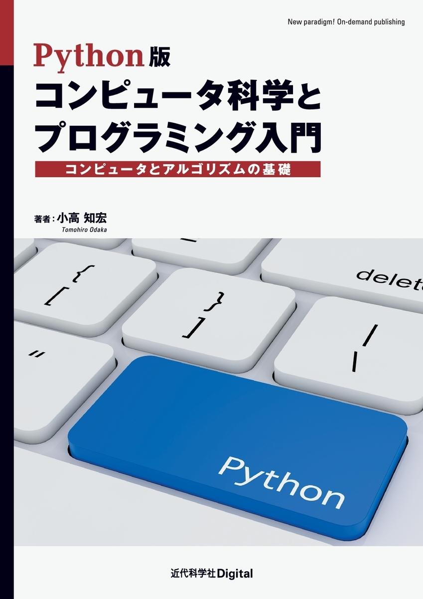 f:id:mojiru:20210304093055j:plain