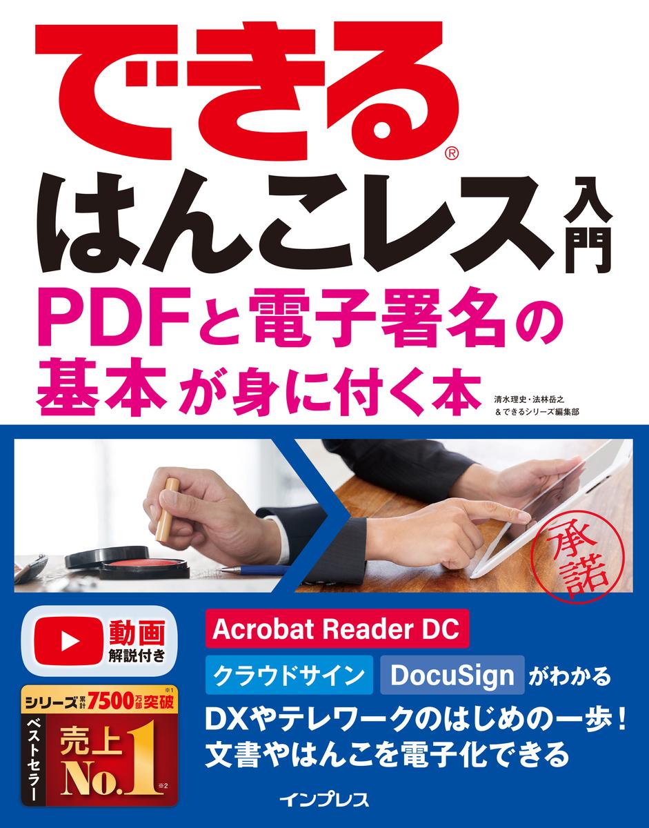 f:id:mojiru:20210304144937j:plain