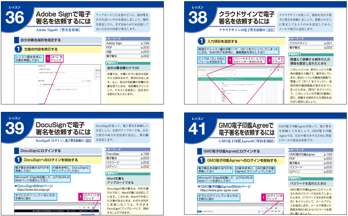 f:id:mojiru:20210304145054p:plain