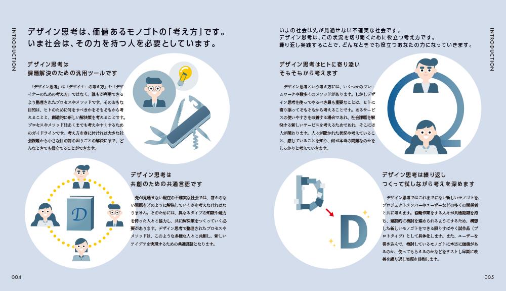 f:id:mojiru:20210304150240j:plain