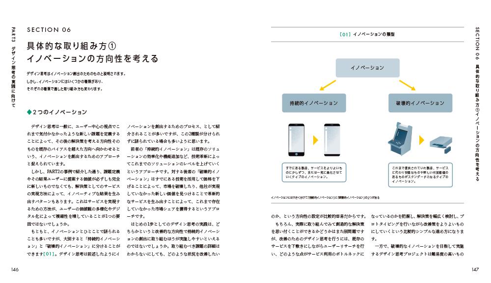 f:id:mojiru:20210304150250j:plain