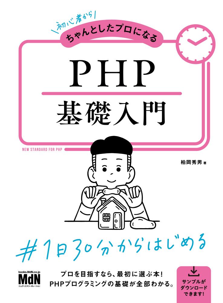 f:id:mojiru:20210304160941j:plain