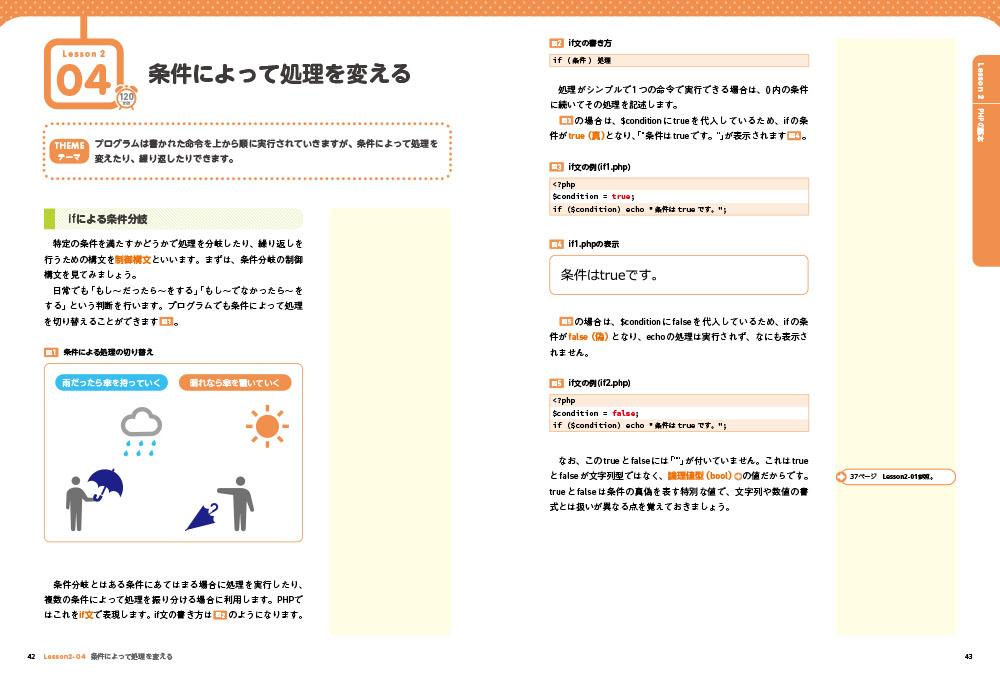 f:id:mojiru:20210304161152j:plain