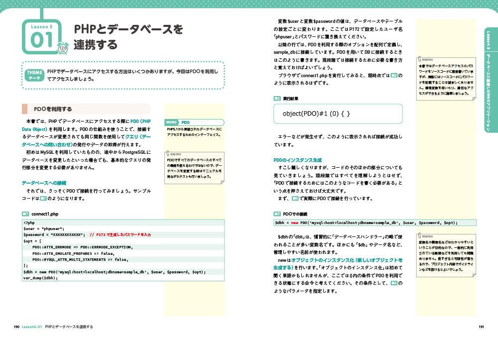 f:id:mojiru:20210304161206j:plain