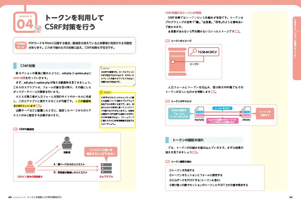f:id:mojiru:20210304161210j:plain
