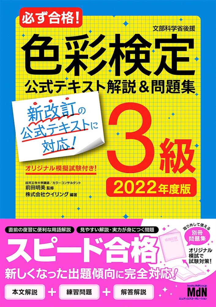 f:id:mojiru:20210304171725j:plain