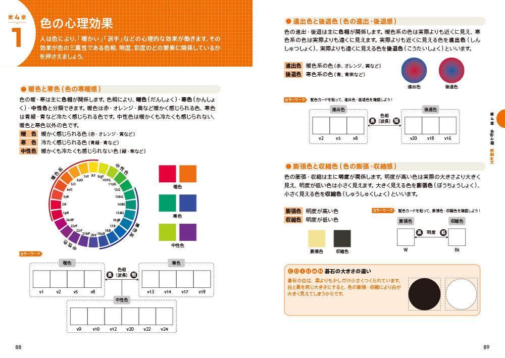 f:id:mojiru:20210304172105j:plain
