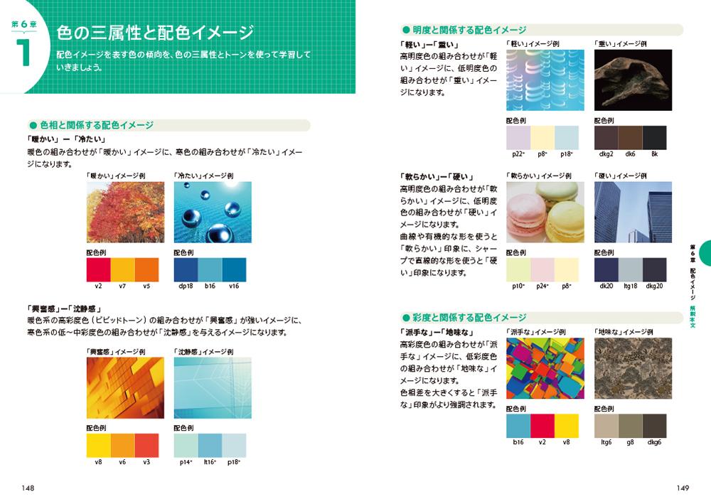 f:id:mojiru:20210304172115j:plain