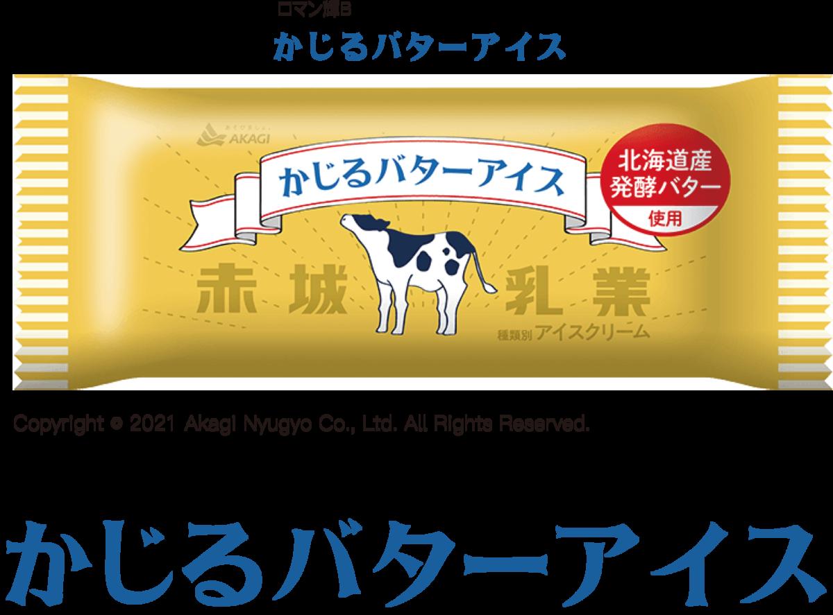 f:id:mojiru:20210308082514p:plain