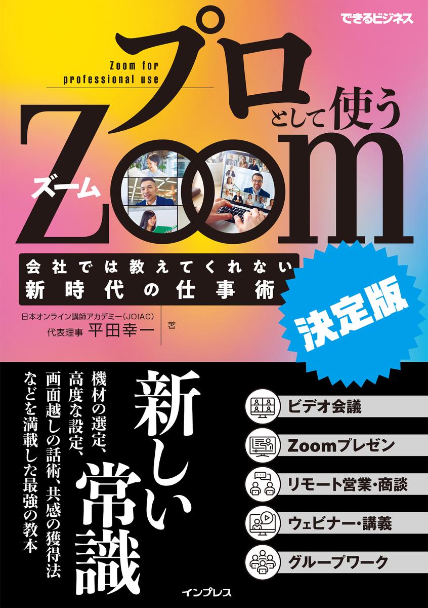 f:id:mojiru:20210309170239j:plain