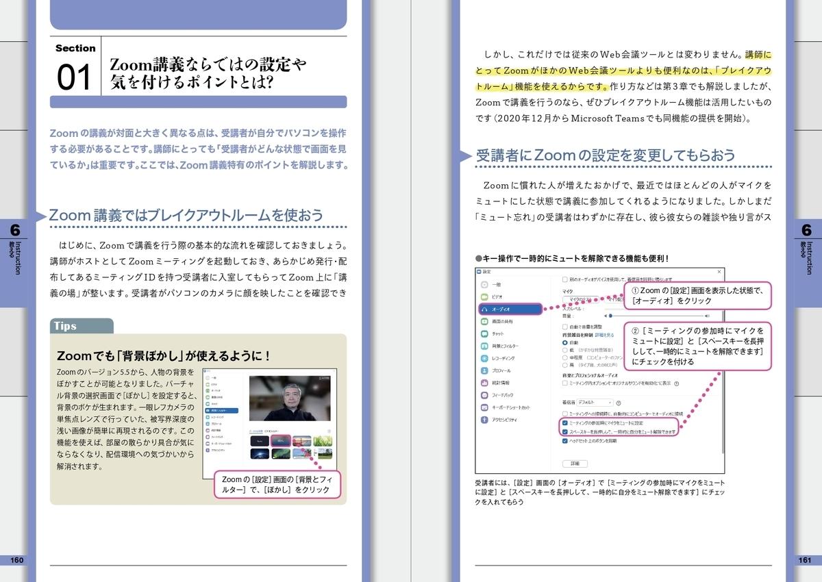 f:id:mojiru:20210309170335j:plain