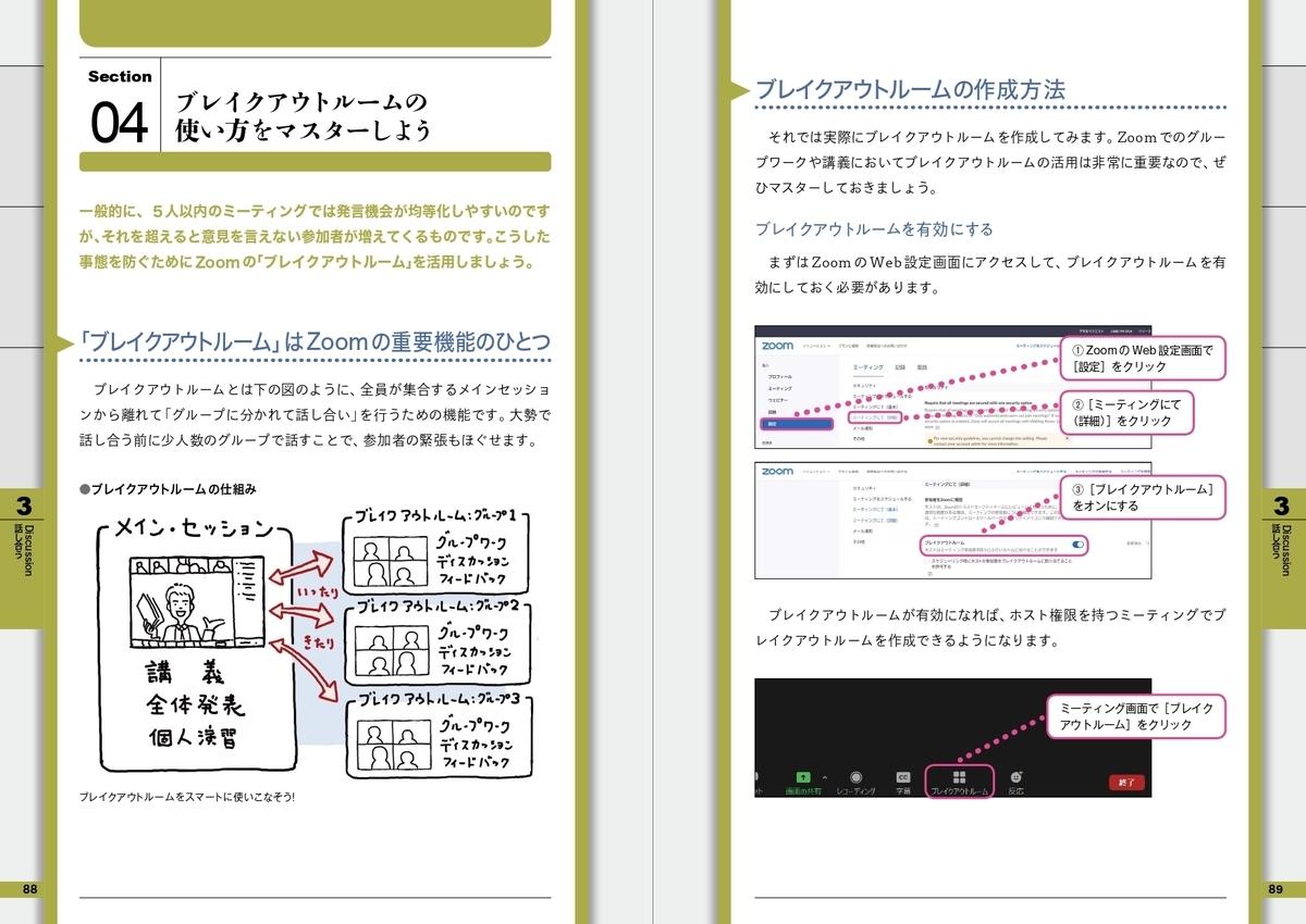 f:id:mojiru:20210309170354j:plain