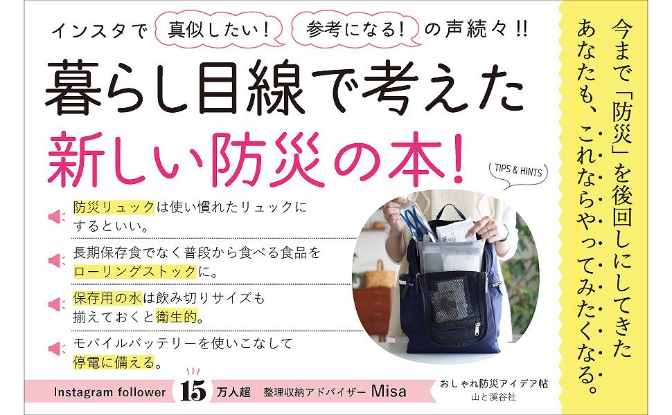 f:id:mojiru:20210309174745j:plain