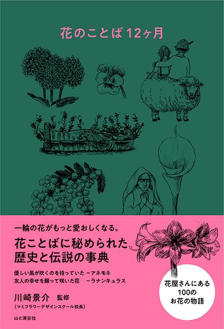 f:id:mojiru:20210310094337j:plain