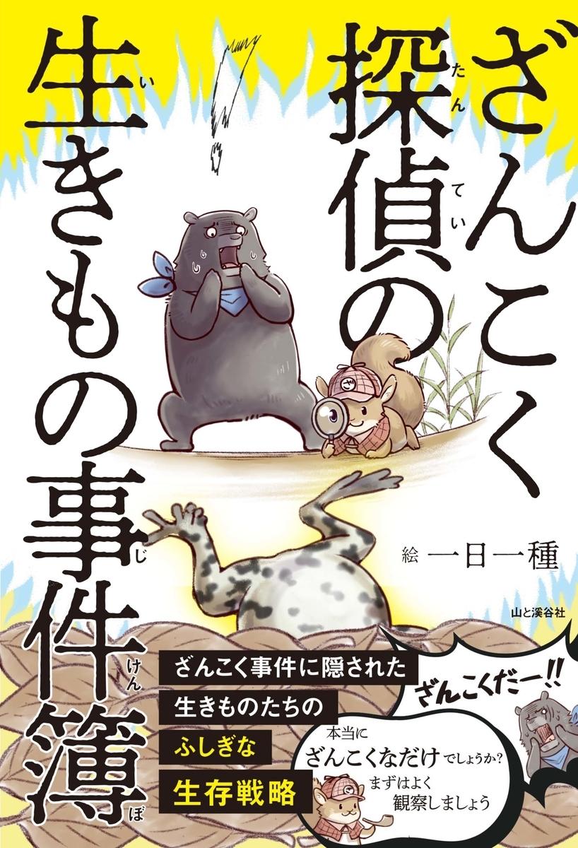 f:id:mojiru:20210311080535j:plain